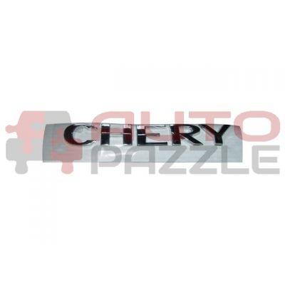 Эмблема (CHERY)