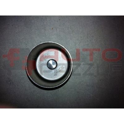 Регулировочный стаканчик клапанов размер  508
