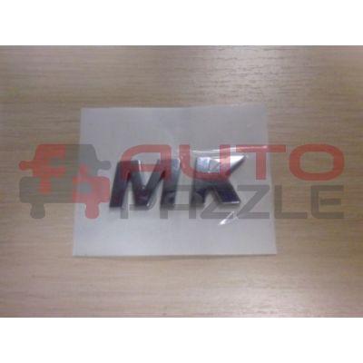 Эмблема MK на крышке багажника