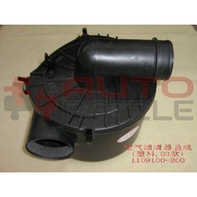 Фильтр воздушный в сборе с корпусом (под круглый фильтр)