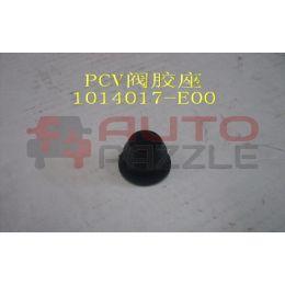 Втулка штуцера шланга вентиляции картера пикап - 1012511