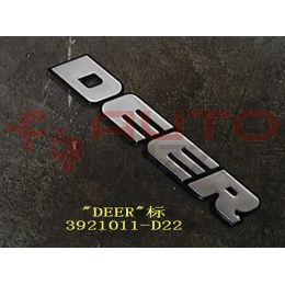 """Надпись на крыло """"DEER"""""""