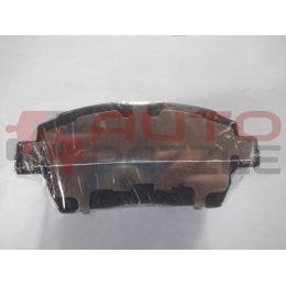 Колодки тормозные передние (комплект)